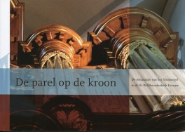 De parel op de kroon-001.jpg